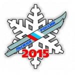 Лыжня России в Белорецке
