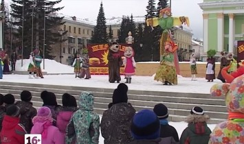 «Широкая Масленица» в Белорецке на площади Металлургов