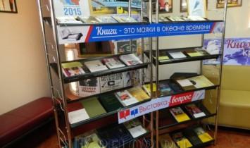 Состоялось открытие Года Литературы в театре «Дефицит»