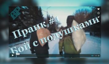 BelProd: Prank #1 Битва подушками в Белорецке