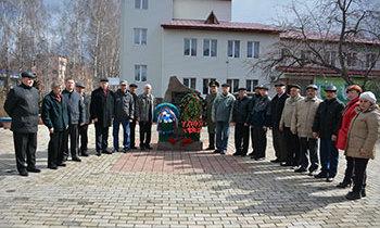 В Белорецке почтили память жертв радиационных аварий и катастроф