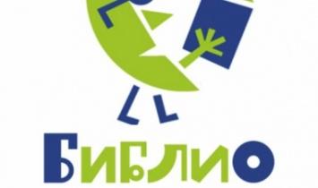Библионочь — 2015 в Белорецке