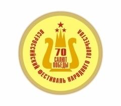 Художники из Белорецка стали лауреатами Всероссийской виртуальной выставки «Салют Победы»