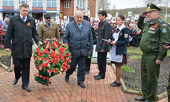 В Белорецком районе в честь 70-летия Победы в Великой Отечественной войне зажгли Вечный огонь