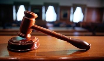 Житель Башкирии попал под суд за националистический комментарий