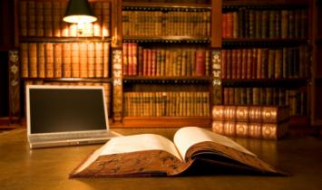 Библиомарафон для молодых библиотекарей