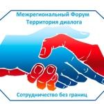 logotip-forum