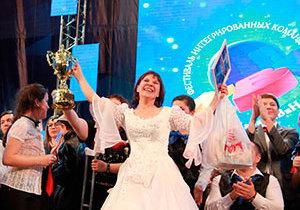 Гран-при «ПараКиВиНа» завоевала интегрированная команда Белорецка