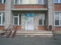 ГКУ ЦЗН Белорецкого района информирует граждан, ищущих работу, и работодателей