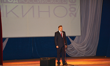 В Белорецком районе открыли Год российского кино