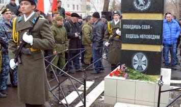 В Белорецке состоялось открытие монумента «Победишь себя — будешь непобедим»