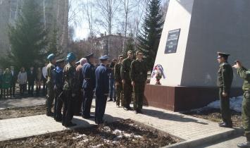 «Урок мужества» в школе-гимназии №14 г.Белорецка