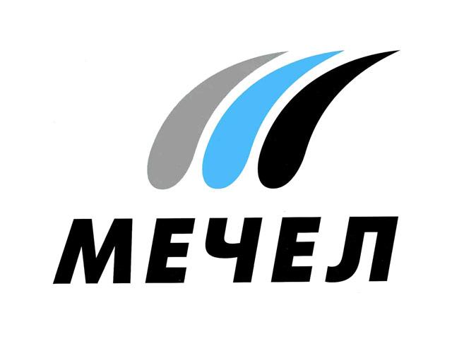 Фото Белорецкий Металлургический Комбинат (БМК) в городе Белорецк | 480x640