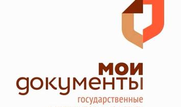 В МФЦ Башкортостана началось предоставление услуг Федеральной корпорации по развитию малого и среднего предпринимательства