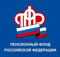 Вниманию граждан и страхователей Белорецкого района и г.Белорецк РБ!