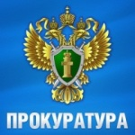 prokuratura_kartinka