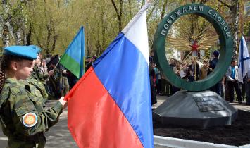 В Белорецке состоялось открытие монумента «Побеждаем словом»