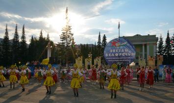 В Белорецке открылся VII Межрегиональный фестиваль «Звезды Белоречья»