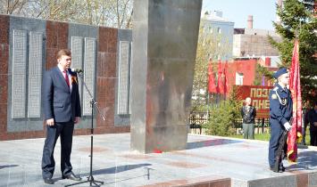 В Белорецком районе начались торжественные мероприятия, посвященные Дню Победы