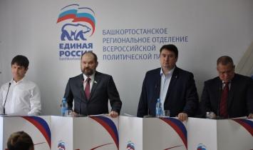 Единороссы Башкирии завершили дебаты