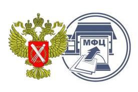 Управление Росреестра по Республике Башкортостан через МФЦ пополнило республиканский бюджет на 1 млрд рублей