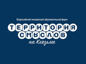 territoriya_smyislov