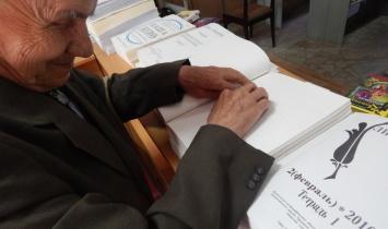 Встреча с избирателями-инвалидами по зрению прошла в городе Белорецке
