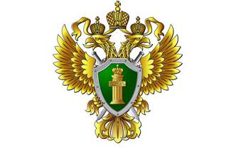 Коммерческая фирма оштрафована на 300 тыс рублей за совершение коррупционного правонарушения
