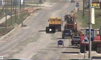 Капитальный ремонт дорог в Белорецке в 2017 году