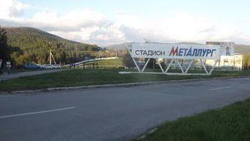 Масштабная реконструкция стадиона «Металлург» в Белорецке перешла в активную фазу